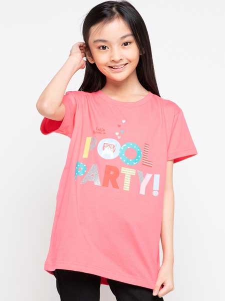 Merk Baju Anak Terbaik - Aero-Kids