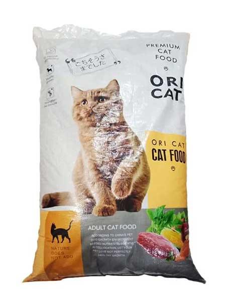 Makanan Kucing Yang Bagus - Ori-Cat