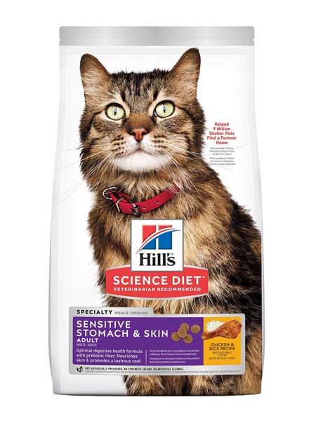 Makanan Kucing Yang Bagus - Science Diet